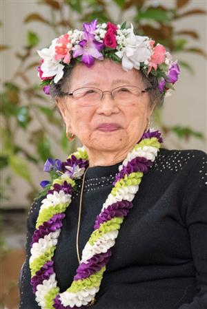 In loving memory of Kay Sakai-Nakao, who passed at the young age of 100 years old on August 17, 2020.  We will honor, cherish, and tell her story forever.  Just as she loved and honored everyone she met.  Rest in peace our dearest Kay.